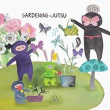 gardening jutsu
